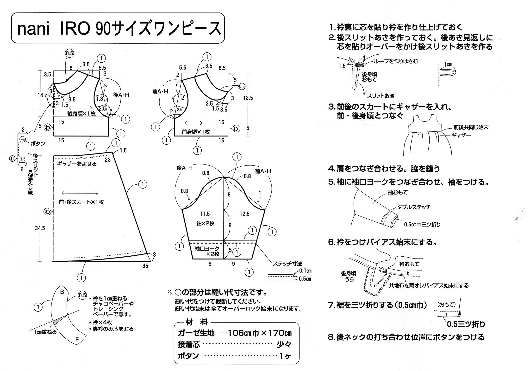 Поэтому многие рукодельницы покупают ткань и шьют сарафаны и летние платья самостоятельно.